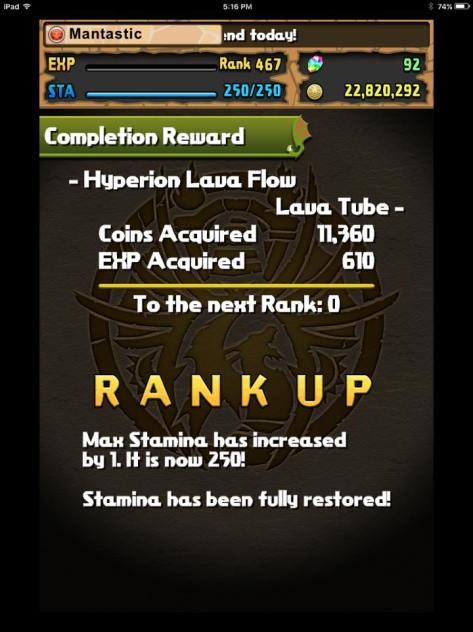 467 Rank Up