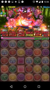 Shiva has some fun too, benefiting off leilan board refresh