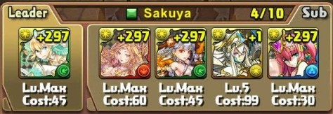 A Sakuya2