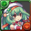 Christmas Alurane