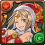 Christmas Echidna