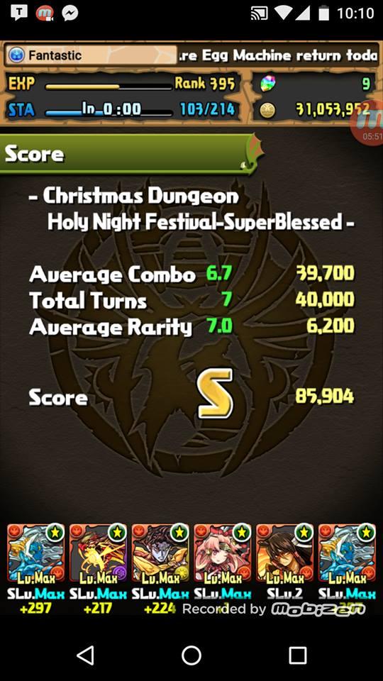 Christmas Dungeon S Rank Video
