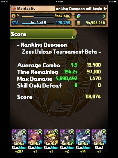 Dtron challenge score