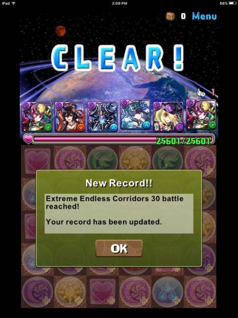 EEC clear