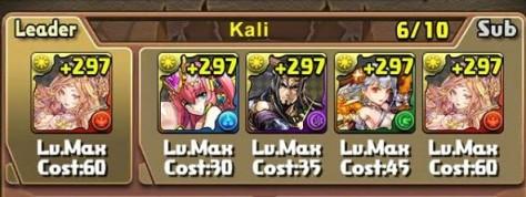 Kali Team 1