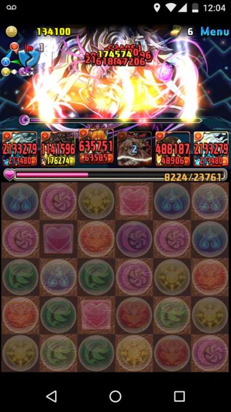 Shiva vs Drag rush