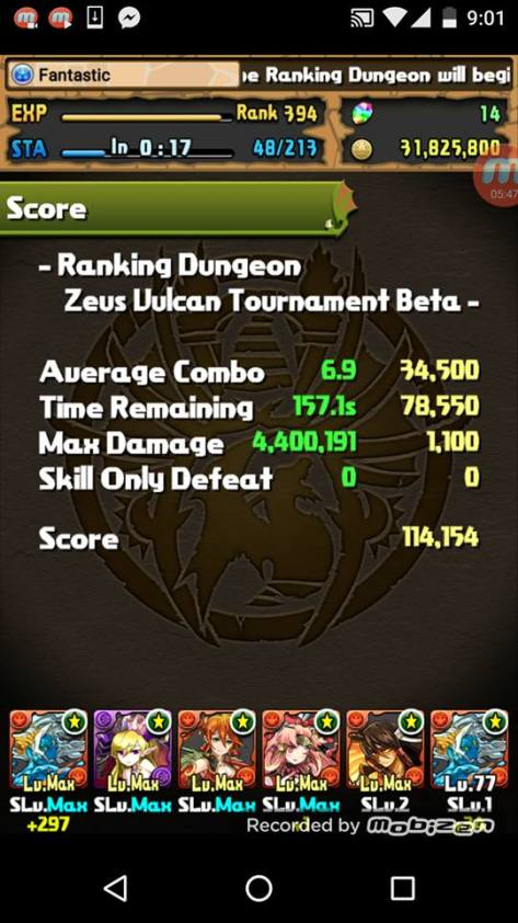 Shiva vs zeus cup