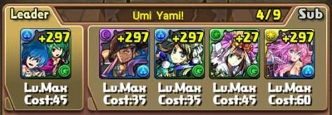 U&Y team1