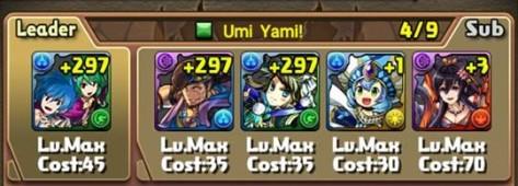 U&Y team6