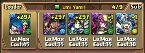 U&Y team7