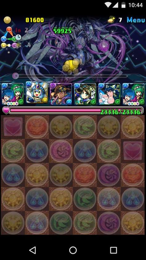 U&Y vs dragon rush