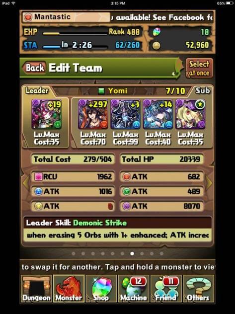 Yomi Team