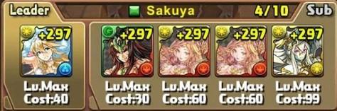 Zeus Merc Team