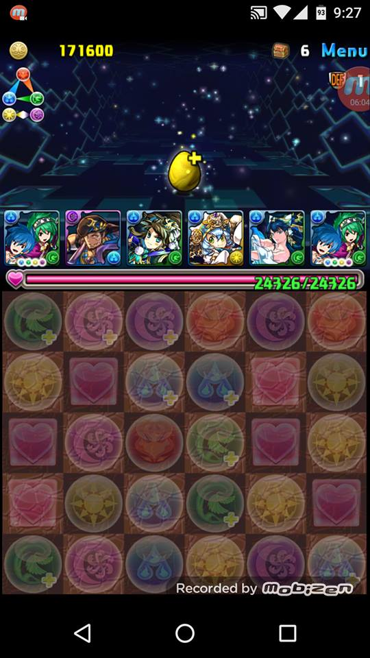 [Video] Ultimate Dragon Rush vs Umisachi & Yamasachi