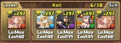 Kali Team 2
