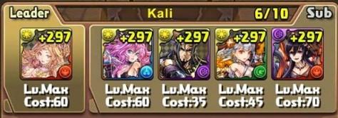 Kali Team 3
