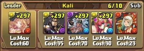 Kali Team 4