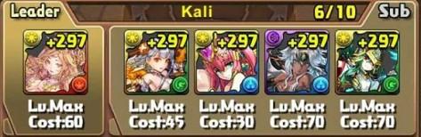 Kali Team 5