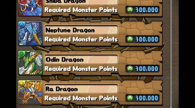 Yomi or Ra Dragon with my first 300k Monster Points?
