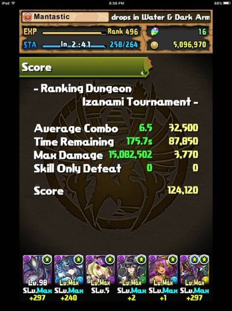 Rank dungeon 2.3