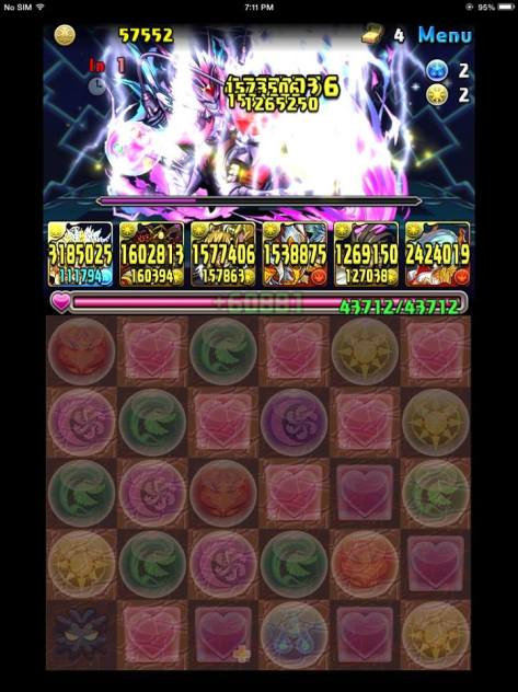 SariaThor keoten@US Devil Rush Clear