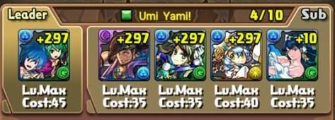 U&Y team.jpg