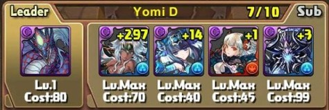 Yomi D 1