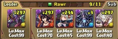 5x4 team