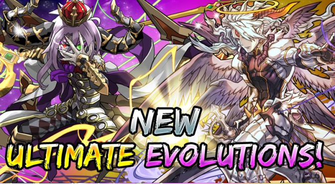 Awoken Archdemon Lucifer, UUevo Baal, and Amon Analysis