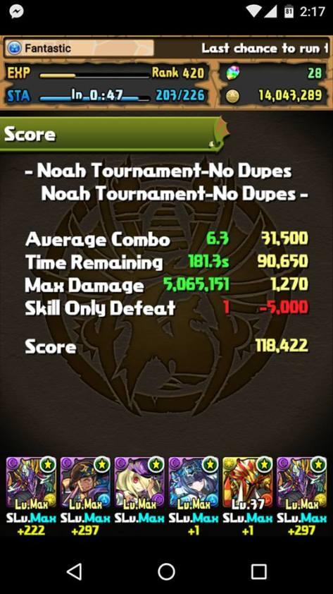 New high score
