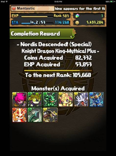 Nordis Victory Screen