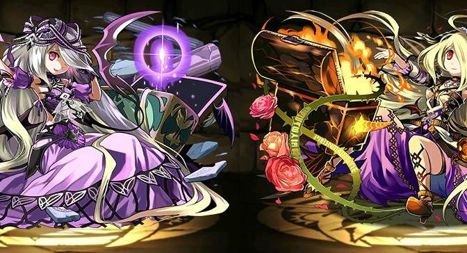 Awoken Pandora or Bankai Pandora, a Comparison