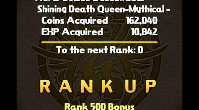 Rank 500 and beyond