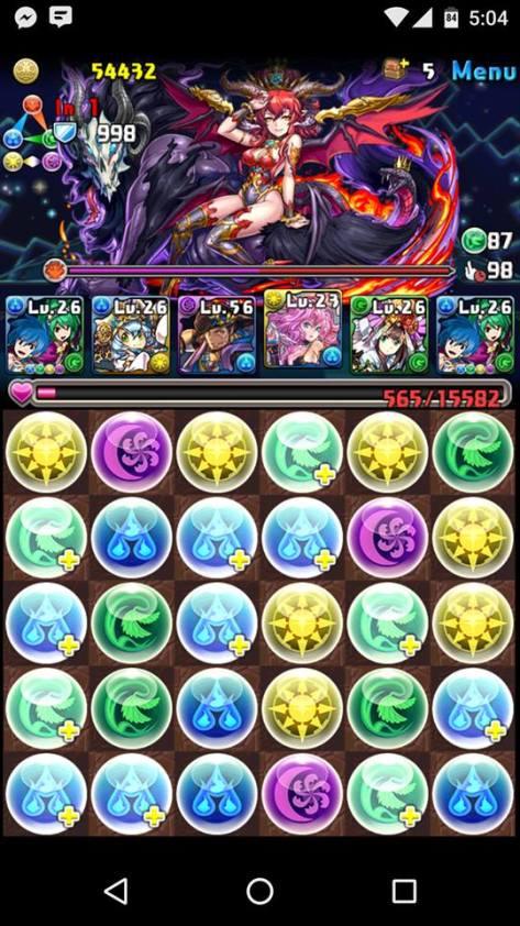 Scarlet Board