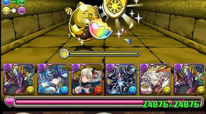 Thoth & Sopdet 5×4 Latent Resist Farming Strategies