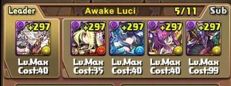A luci team