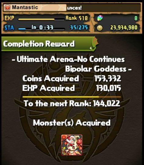Arena Reward Screen