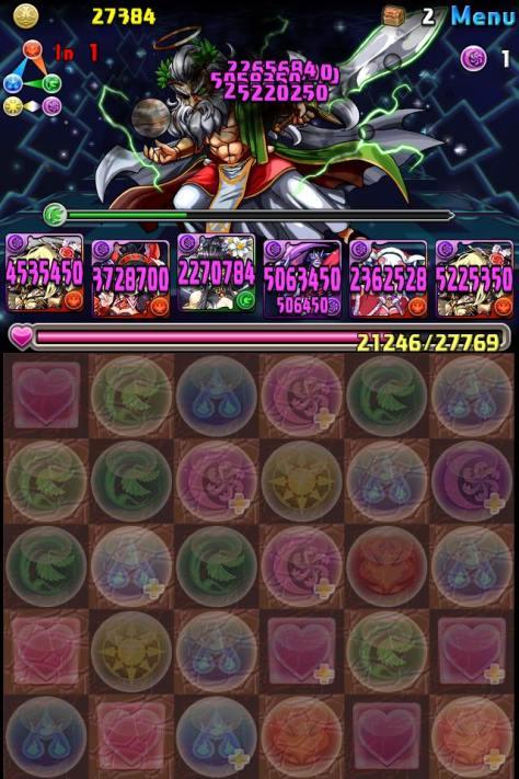Azura∞ AG vs Zeus Dios