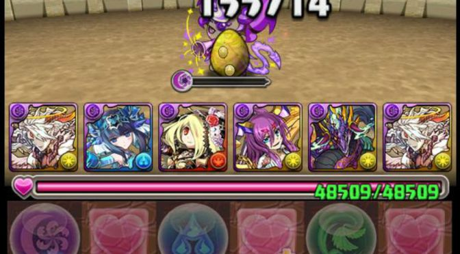 I will miss you Arena 1 =(