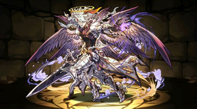 Awoken Lucifer Team Building and Discussion Guide