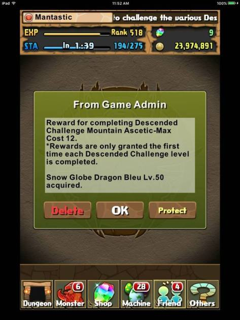 Tengu Reward