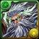 Ult Zeus Dios