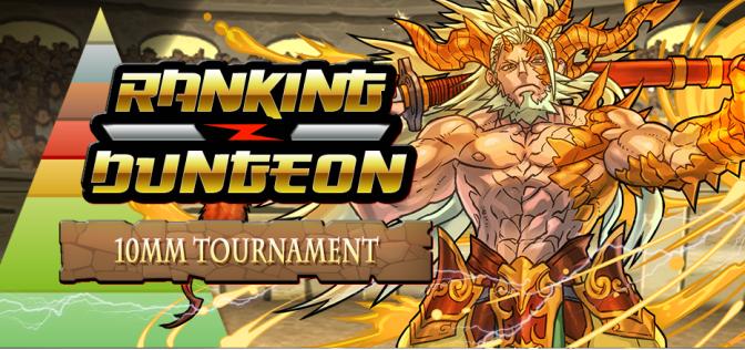 10MM Ranking Tournament Strategies