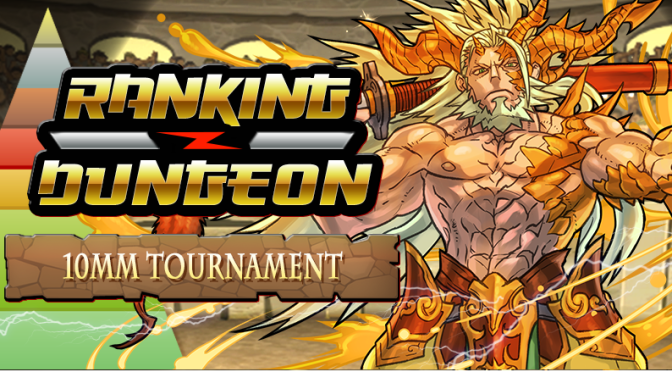 10MM Ranking Tournament Strategies