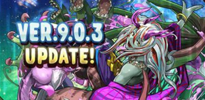 Version 9.03 Major Buffs and Notable Changes