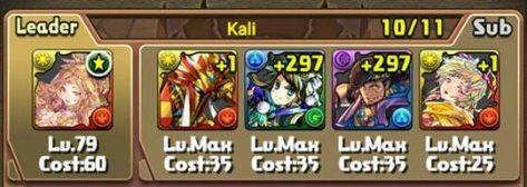 F Kali