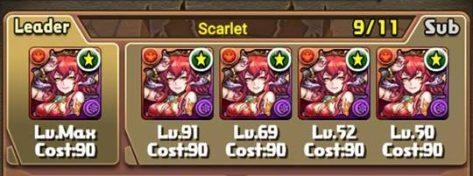 F Scarlet