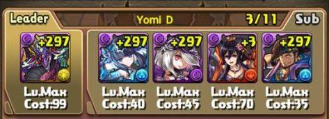 F Yomi D