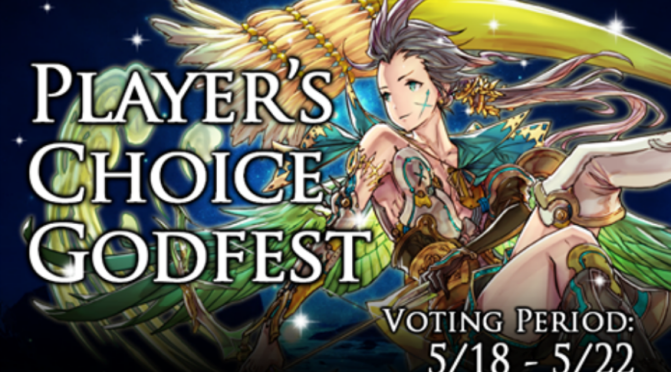 Player's Choice Godfest and You