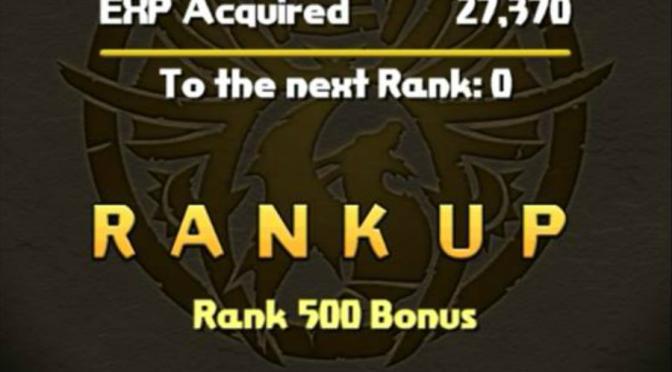 Fantastic Rank 500 Box Tour